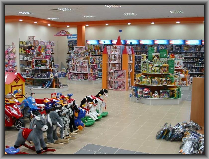 ассортимент детского магазина