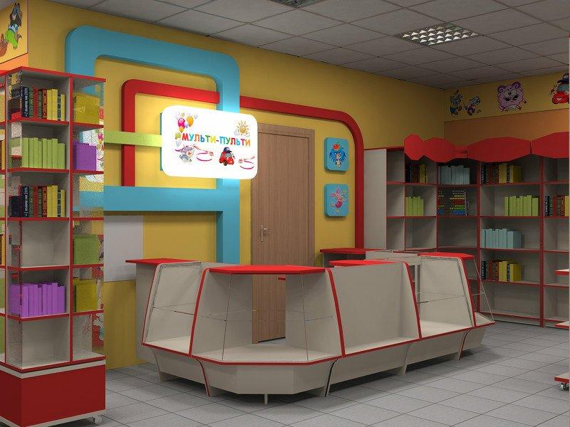 оборудование для детского магазина